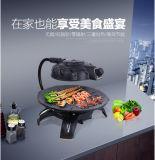 한국 Teppanyaki Smoke-Free 비 지팡이 남비 바베큐 기계 (ZJLY)
