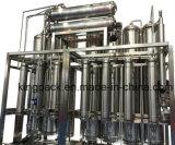 Usine chaude de traitement des eaux de RO de la vente 2017