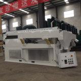 大豆の重力の分離器機械