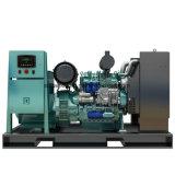 gruppo elettrogeno del motore diesel dello sbarco 75kw con il baldacchino