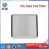공장 공급 자동차 부속 탄소 공기조화 필터 97133-2h001