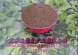 Exfoliated Yellow Vermiculite 40mesh