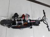 Взрослый 2 самоката Qx-2001 колеса мощных
