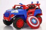 Elektrisches Auto für Kinder mit Ferncontroller (MY-537)