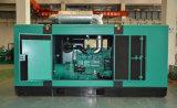 50Hz土地利用のディーゼル250kw防音の発電機のディーゼル