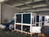 Calentador de agua de la bomba de calor de la fuente del aire 75kw para el agua caliente de 55 ~ 60 grados C