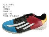 Numéro 51364 le football des chaussures des hommes chausse la couleur trois