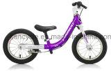 12inch合金の歩く子供の自転車または歩くバイクまたは妨げる自転車かバランスのバイク