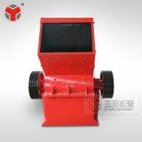 Стан дробилки молотка PC модельный с надежной аттестацией CE качества