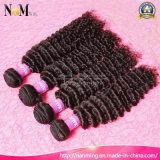 Выдвижения волос/человеческих волос малайзийского Afro Kinky курчавых (QB-MVRH-DW)