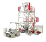 Common-Extruding-Rotary-Die-Head-Film-Blowing-Machine.