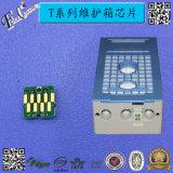 Réservoir d'entretien de la puce de pièces de rechange pour Epson SC-T7570 T5270 T3270 de réservoir de déchets