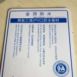 Цокольный этаж поливинилхлорид (ПВХ) водонепроницаемой мембраны
