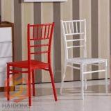Cadeira branca de Tiffany da resina plástica dos PP da cadeira forte do casamento