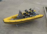 الصين [أقولند] [19فيت] [5.8م] صلبة قابل للنفخ [فيش بوأت]/ضلع دورية/إنقاذ/جيش/الغوص /Coach زورق ([ريب580ت])