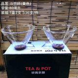 80мл высокого качества из прозрачного стекла для приготовления чая и наружное кольцо подшипника