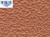 Texture souple Hualong Sgraffito mur extérieur/ Revêtement de peinture décoration