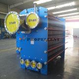 高熱の転送の効率の版の蒸化器および単位またはシステム