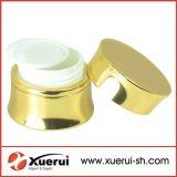 Косметический алюминиевый золотистый Cream опарник