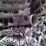 Acero inoxidable 316 tubos sin costura precio de fábrica