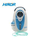 Elektrischer Sauerstoff-Konzentrator-Preis mit Portable