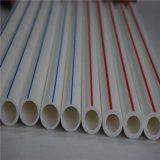Tubulações plásticas da alta qualidade para a tubulação fria e quente do abastecimento de água PPR de Beijing Zlrc Companhia