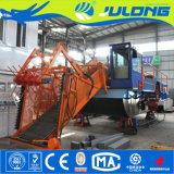 Marca Julong Cosechadora de malezas acuáticas plantas de agua, la cosecha de la máquina para la venta