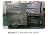 A linha de produção de Extrusão Marshmallow profissionais com certificação CE para venda