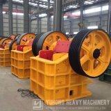 Henan-Kiefer-Zerkleinerungsmaschine-Hersteller, der Geräten-Preis zerquetscht