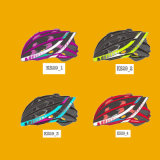 自転車およびBike Helmet、Sale Ks-29のためのCycle Helmet