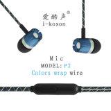 La Chine OEM de conception de logo couleurs écouteurs intra-auriculaires Hesdset