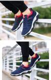 도매 훈련 신발 단화