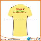 Бесплатный дизайн пользовательских T рубашку для поощрения