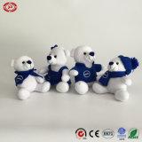 Nouvelle peluche Deisgn Nivea Soft assis Famille ours en peluche jouet