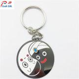 Kundenspezifisches Muster-Fantasie-Metall Keychain für Verkauf