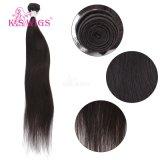 Большие продажи--K. S парики 100% нового бразильский волос Реми Weft волос