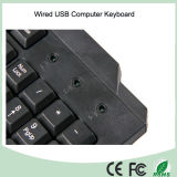 Клавиатура плана вспомогательного оборудования компьютера Multi-Language (KB-1688)