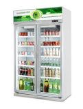 Resfriador de Exibição de bebidas de poupança de energia para o Shopping Mall