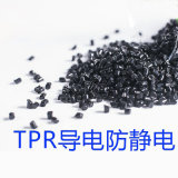 Produto de borracha Thermoplastic do fabricante RP3250