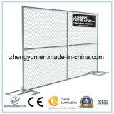 6 pieds de X12 de pieds de chaîne de panneau de clôture provisoire de maillon