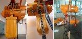 1ton het elektrische Hijstoestel van de Ketting met Haak Vast Type (wbh-01002SF)