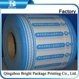 FDA lamellierter BOPP Aluminiumfolie-Gewebe-Diplomplastikfilm