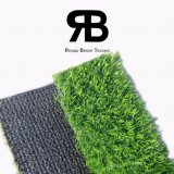 20mmの高品質の装飾のGarednの景色の人工的な草または人工的な泥炭または総合的な草