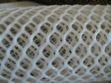 [بوول] تكنولوجيا [برويلر شكن] [وير مش] بلاستيكيّة يستعمل لأنّ عميق نقّال فضلات نظامة حارّة يبيع