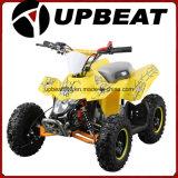 명랑한 High Quality 49cc Mini Quad ATV