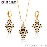 형식 18k Gold Plated 비원 Jewelry Set (62882)
