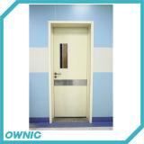 手術室のドアの手動振動ドア