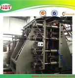 Maquinaria del moldeo por insuflación de aire comprimido del tanque de la máquina/de agua del soplo plástico de la paleta que moldea