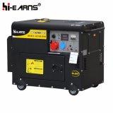 Air-Cooled молчком тепловозный комплект генератора 4kw (DG5500SE)