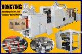 2 couleurs Impression Flexo machine avec le bloc du rouleau en caoutchouc en bas de la machine sacs papier